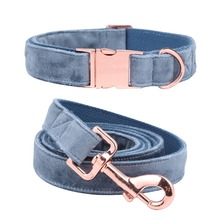 Blue Velvet Dog Collar