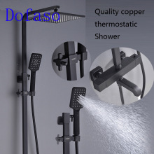 Dofaso Thermostatic Faucets shower big rainfall head 25*25cm oil Black Matt intelligent constant temperature set