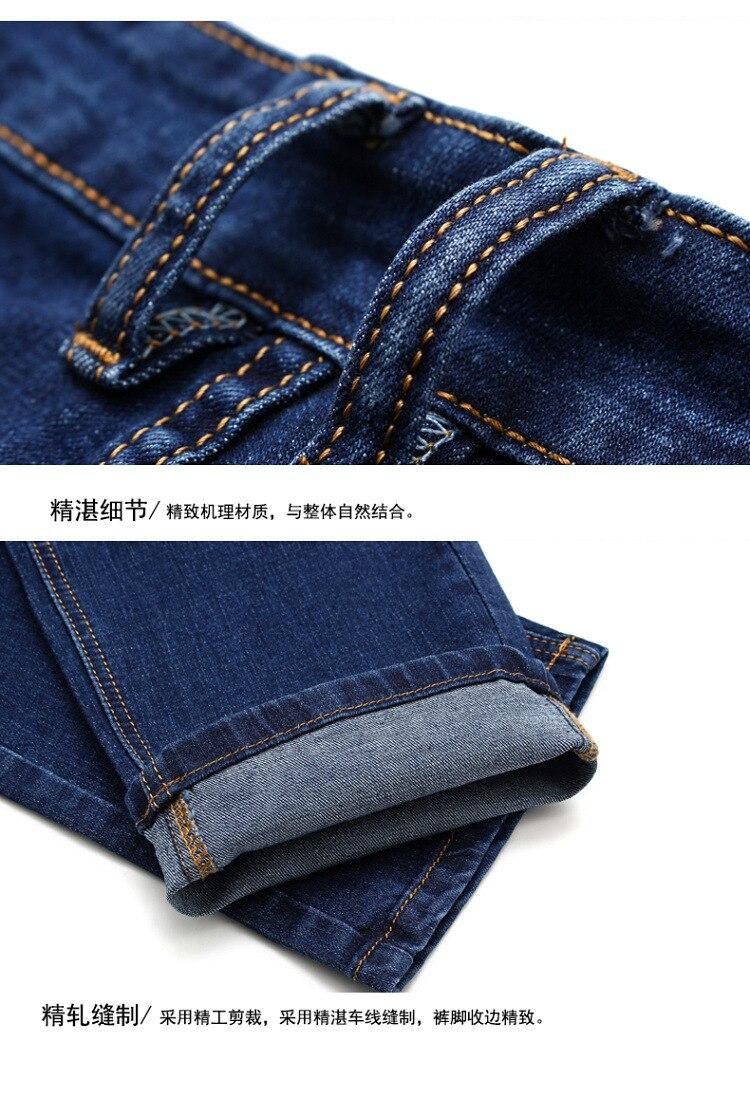 Бренд мода Европейский и американский стиль стрейч джинсы мужчины роскошные мужчины'ы джинсовые брюки тонкий прямой темно-синий джентльмен мужской