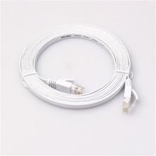 Шесть типов гигабитных плоских готовой сети кабель из чистой меди компьютерная сеть Плоский джемпер WSX07