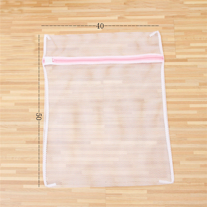Premium Polyester Laundry Mesh Washing Bag Size 40*50cm Coarse-Mesh Lingerie Bag Delicates Laundry Bag Protects Clothes Washing