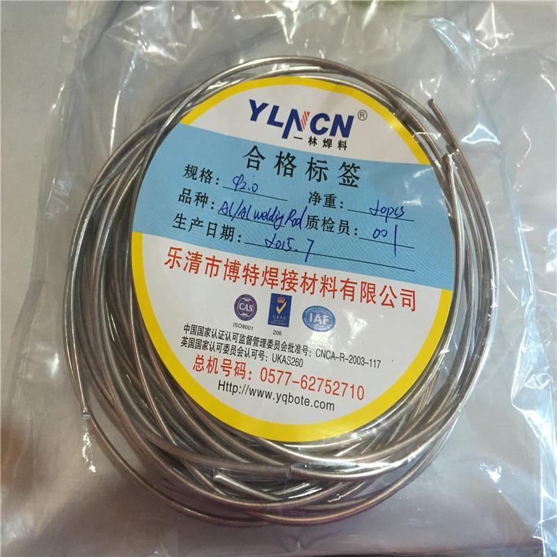 2.00mm*3m low temperature flux cored copper aluminum gas welding rod ...