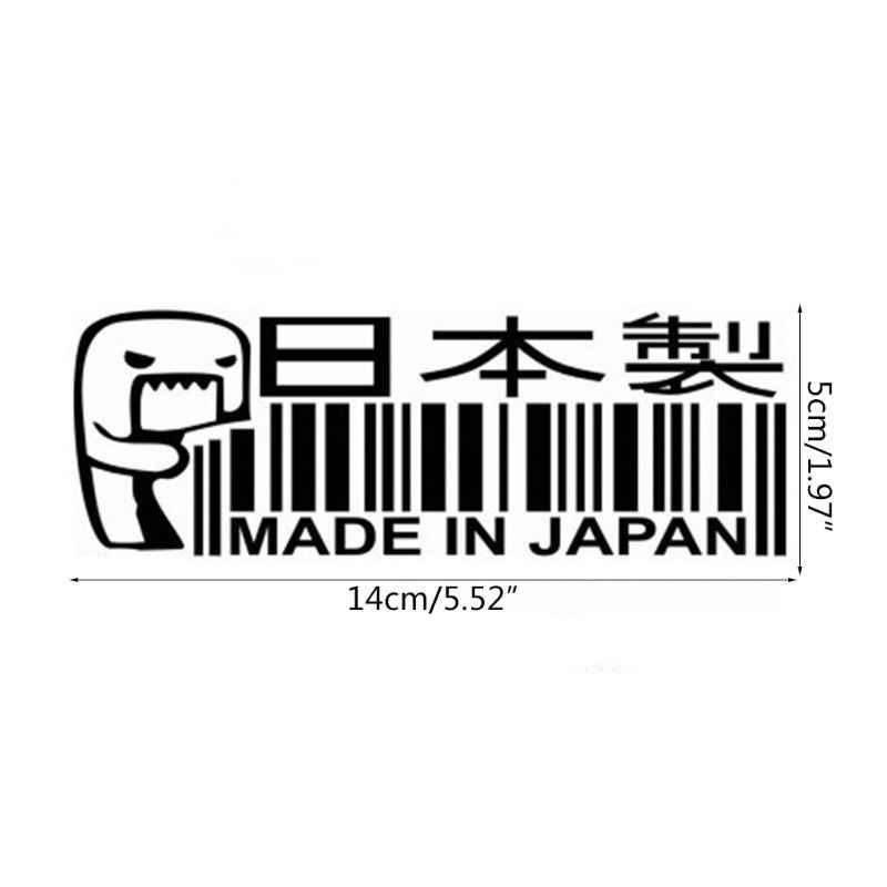 1 PC JAPONYA Araba Sticker JDM SÜRÜKLENME YAPıLAN Barkod Vinil Çıkartma Araç Styling