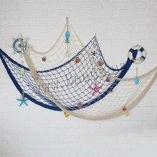 """2 шт./пакет 3D морской в морском стиле дома рыболовная сеть для рыбной ловли для рыбы висячие украшения """"Средиземное море"""" Стиль навесной декор для стен реквизит"""