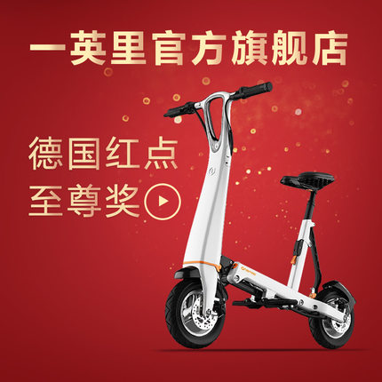 ONEMILE Intelligent halo Folding Mini Adult electric vehicle Lithium battery, portable electric bicycle,scooter 25km/h,life 35km