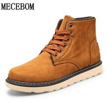 Для мужчин; зимние ботинки высокая модная обувь с плюшевой подкладкой мужские ботинки на шнуровке Повседневная Обувь Sapato Размер 39-44 2019