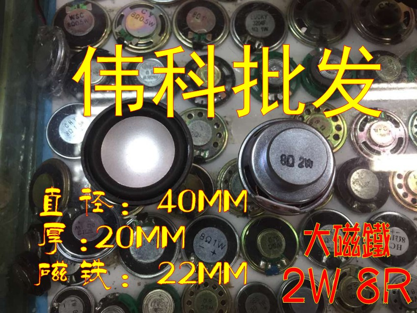 8r 2 W 8 Ohm 2 Watt Dikke 20 Mm 40 Mm Grote Magnetische Full-range Speaker Speaker Kleine Speaker Paar