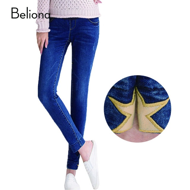 e47b31b59d35 Fashion Star Maternity Jeans Pants for Pregnant Women Plus Size Women s  Clothing High Waist Pregnancy Clothes