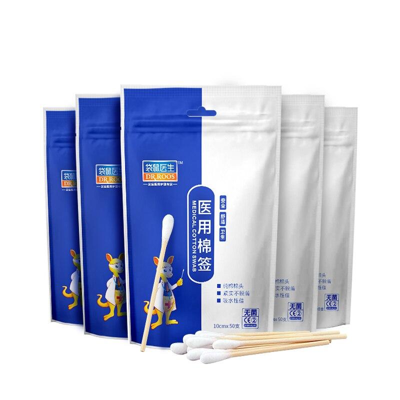 50Pcs Disposable Cotton Swab Medical Cure Health Individual Home Cotton Soft Swab Stick