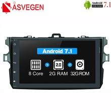 Asvegen 2G Ram Octa Core Car DVD Player For Toyota COROLLA 2007-2013 2 din Stereo Multimedia PC head Unit GPS Navigation цена