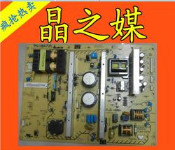 dps-245bp high voltage connect board connect with POWER supply board   T-CON connect board