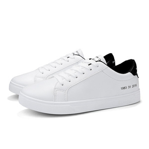 Image 5 - 2020 Spring White Shoes Men Casual Shoes Male Sneakers Cool Street Men Shoes Brand Man Footwear KA793