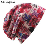 LOVINGSHA Brand Autumn And Winter Dual-use Hat For Ladies thin Geometric Design Skullies And Beanies Women Scarf Face Mask HT007 cheap Erwachsene Polyester Beiläufig