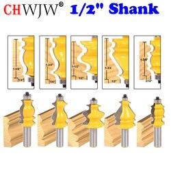 مجموعة لقمة مكونة من 5 أجزاء-1/2 سكين خط سكين يعمل بالتحكم العددي بواسطة الحاسوب لقطع الخشب من أدوات النجارة