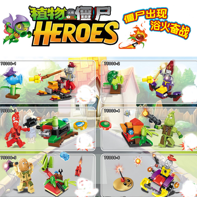 plants vs zombies HEROES FIGHT toy action & figures anime figure Building Blocks Bricks brinquedos juguetes toys