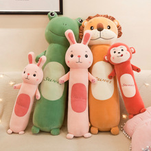 New Creative Rabbit Monkey Plush Toys Stuffed Animal Frog Lion Doll Toy Soft Pillow Home Cushion Childen