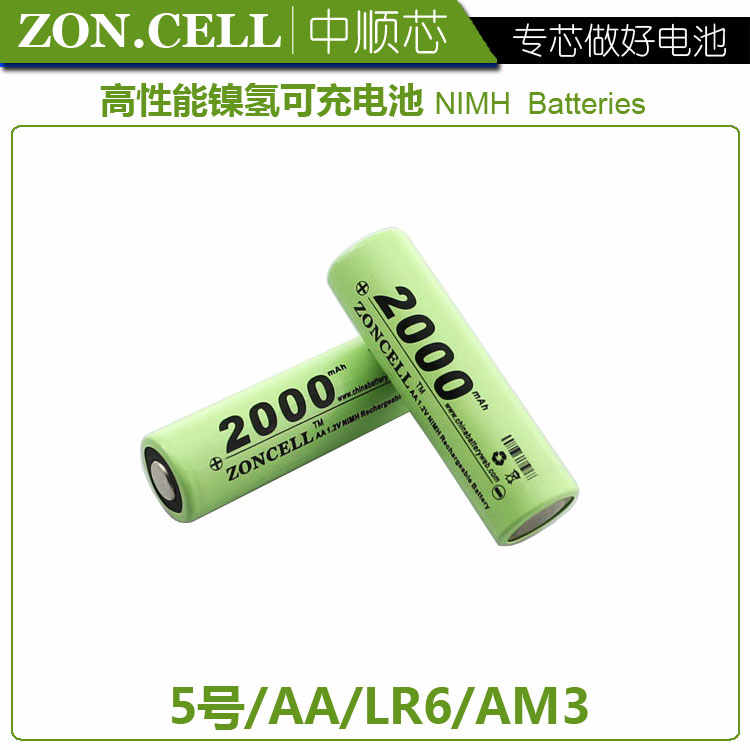 CIS core 3000 mAh AA 5 1,2 V Никель-водородный аккумулятор цифровой мат бритва, камера игрушка накопитель энергии