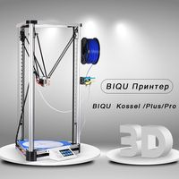 BIQU 3D printer High Precision  Kossel Plus/Pro DIY  Auto Leveling Kossel Reprap 3D Printer Machine Aluminium HeatBed BLTOUCH|3d printer high|3d printer|3d printer high precision -