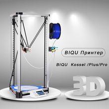 цена на BIQU 3D printer High Precision  Kossel Plus/Pro DIY  Auto Leveling Kossel Reprap 3D-Printer Machine Aluminium HeatBed BLTOUCH