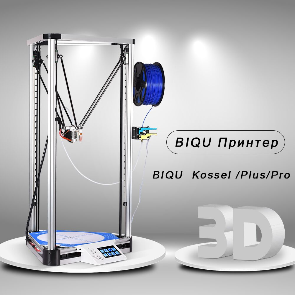 Impresora BIQU 3D de alta precisión Kossel Plus/Pro DIY nivelación automática Kossel Reprap 3d-impresora de aluminio HeatBed BLTOUCH