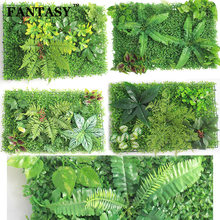 40x60cm Artificial Grass Mat Fake Plant Wall Plastic Lawn False Leafs Landscape Green Carpet Wedding Home Decor