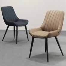 Обеденный стул скандинавские простые домашние креативные стулья для отдыха ресторанное кафе компьютерное офисное кожаное кресло