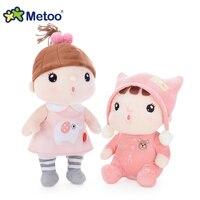 New Hot METOO Jellybean Kawaii Kids Doll DIY Animal Plush Toys High Quality Brand Stuffed Dolls
