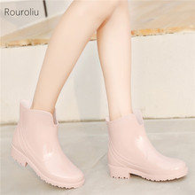 Rouroliu Women Non-Slip Ankle Jelly Rainboots Female Platform Autumn Boots Woman Waterproof Water Shoes Wellies FR41