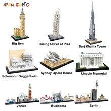 Известный архитектурный конструктор Блоки Модель Мир классический город Кирпичи Модель Нью-Йорк Детские игрушки Подарки Совместимость с Legoe Duplos