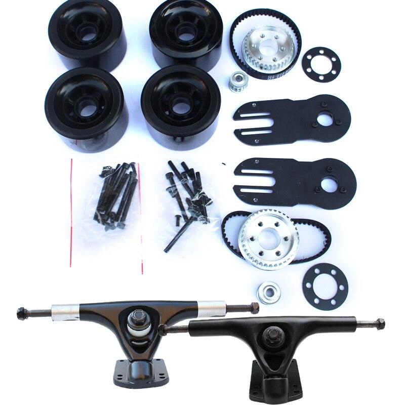 2019 nouvelles roues électriques de planche à roulettes Double camion d'entraînement planche à roulettes électrique simple entraînement ceintures électriques pièces de planche à roulettes - 2