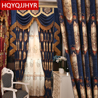 European Top Luxury Blue Retro Jacquard Blackout Curtain For Living Room Custom High End Classic Villa