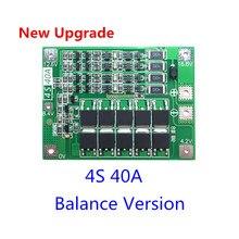 Placa de proteção para bateria de lítio, upgrade 4S 40a carregador de bateria de lítio li ion 18650 pcb bms com equilíbrio para motor de furadeira 14.8v 16.8 célula v lipo