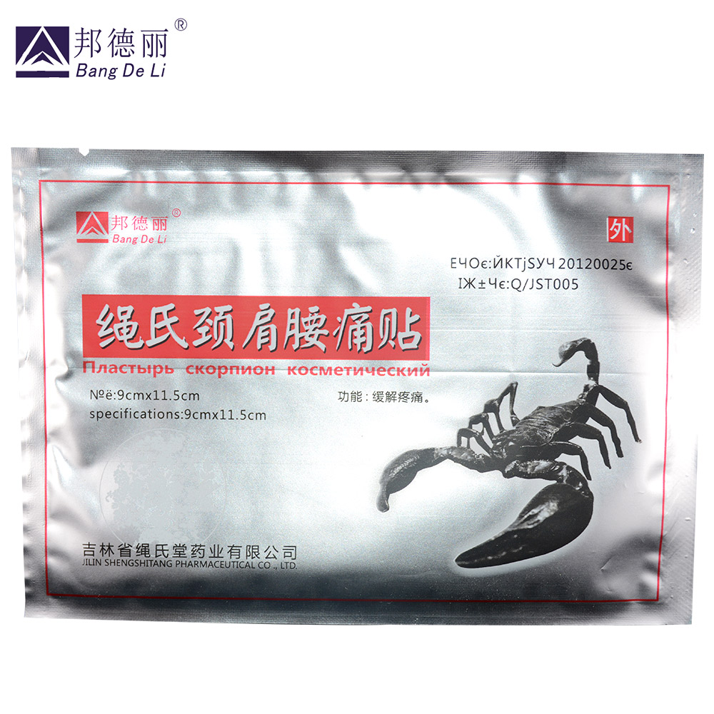 20pcs Chinese Scorpion Venom Extract Relief Plaster Body Arthritis Pain Relief sprain massager Bersama Pain Relief Patch