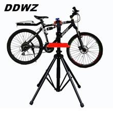 Aluminium fahrrad montageständer ständer flügel kick fahrrad mountainbike rack bike repair tool zubehör parkplatz kleiderbügel