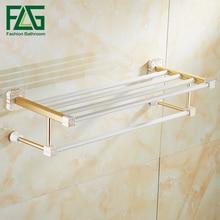 лучшая цена FLG Towel Rack Luxury Bathroom Accessories Wall Mounted White Painting & Golden Finish Towel Shelf With Towel Bar