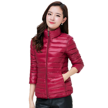 Woman Basic Puffer Quilted Coats Red Blue Purple Wadded Jackets Lady Short Cotton-padded Coat Girls Winter Lightweight Parka 2XL