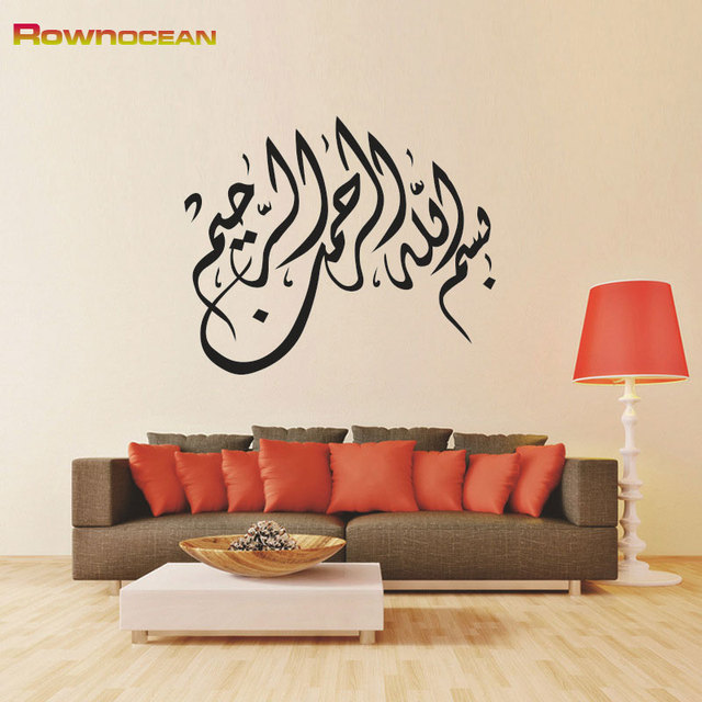 Customized color arabic muslim islamic calligraphy wall stickers vinyl art home decor living room removable muraux
