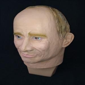 Image 2 - الرئيس الروسي فلاديمير بوتين قناع اللاتكس كامل الوجه هالوين أقنعة مطاطية حفلة تنكرية الكبار تأثيري الدعائم بدلة فاخرة