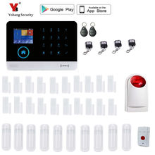 Yobang Security WIFI GSM English German Switchable RFID card Wireless Home Security APP Alarm system alarme