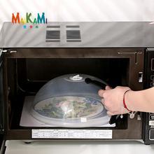 Envío Gratis Cubierta de Alimentos En El Horno de Microondas Tapa de Aceite Calentado Sellado Cubierta De Plástico Plato Platos Cubierta de Polvo Cubierta de Alimentos