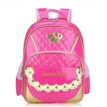 2016 водонепроницаемый розовый Принцесса школа сумка дети студент книга сумки дети Плеча рюкзак портфель Девочек класса/класса 3-6