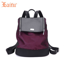 Laifu Марка женские Модные небольшой рюкзак нейлон Водонепроницаемый девочек-подростков школьный повседневное мини-рюкзак, черный