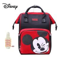 Disney 2019 Fashion Mocha Waterproof Diaper Bags USB Bottle Feeding Baby Travel Backpack for Mom Mummy Multifunction Storage Bag