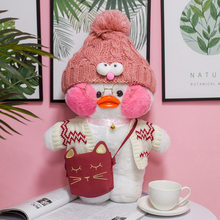 50CM Big Size  INS Lalafanfan CafeMimi Stuffed Animal Toys White Dress Duck Soft Plush Dolls For Kids Children Birhday Gift