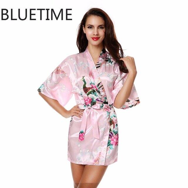 Winter Bathrobe Dressing Gown Satin Nightwear Floral Loose Women ...