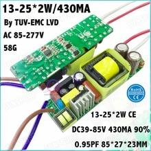 3 предмета в комплекте, TUV-EMC LVD растущий свет 40 Вт AC85-277V светодиодный драйвер 13-25x2W 430mA DC39-85V постоянного тока светодиодный Мощность для светодиодный лампы
