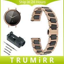 16mm Ceramic + Stainless Steel Watchband Quick Release for Moto 360 2 Gen 42mm Women's Huawei Talkband B3 Watch Band Wrist Strap