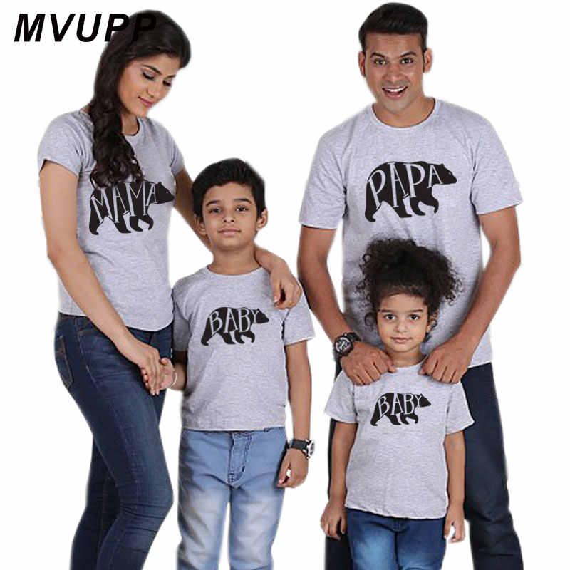 แม่ลูกสาวลูกชายพ่อครอบครัวจับคู่เสื้อผ้า mommy และ me ชุด mama เด็ก t เสื้อ daddy look mum mom ชุดน้องสาว