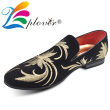 Zplover New Fashion Men Party Handmade Loafers Men Flats With Tiger And Print Casual Velvet Shoes For Men Driving Shoes цены онлайн