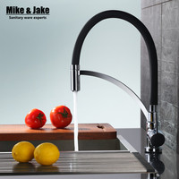 Black White Chrome Finish Kitchen Sink Faucet Deck Mount Pull Out Dual Sprayer Nozzle Hot Cold